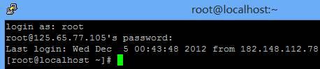 草根吧 Linux常用帮助 IP地址,linux,快捷键,Linux,而且 精品教程 13552919255479